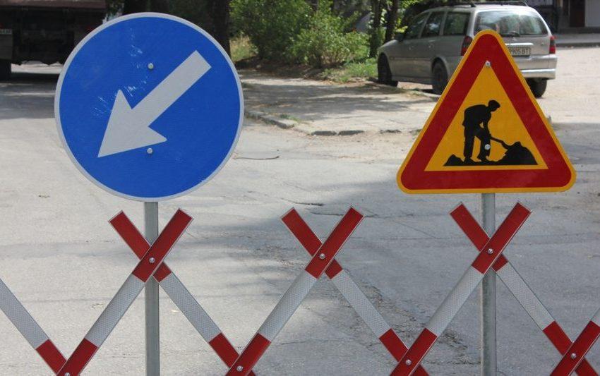 """С изкърпване на настилки предимно в жк """"Сторгозия"""" продължават текущите ремонти"""