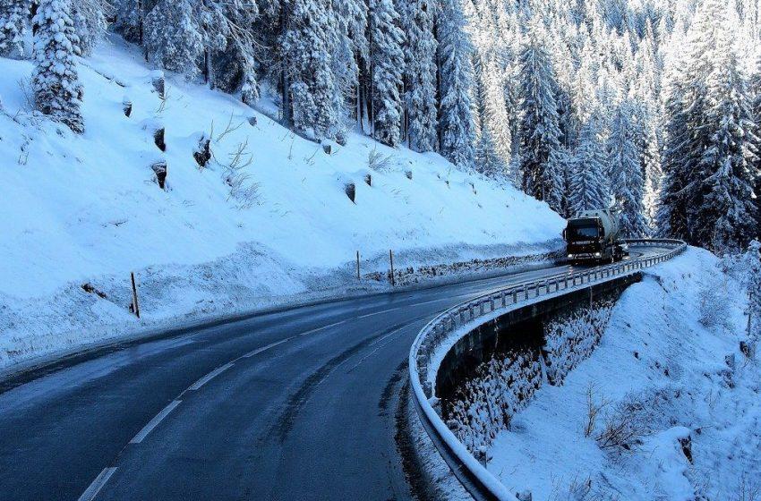 """От 1 ноември на територията на цялата страна започва акция """"Зима"""""""