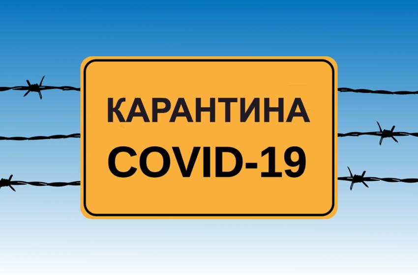 Италианската полиция издирва 13 българи с COVID-19, избягали от карантина