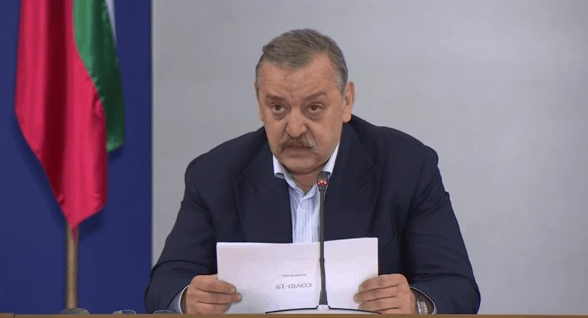 Два протеста в подкрепа на проф. Кантарджиев