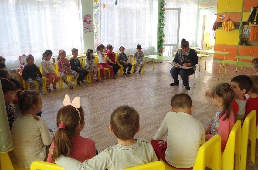 Обхващане на 4-годишните деца в предучилищното образование